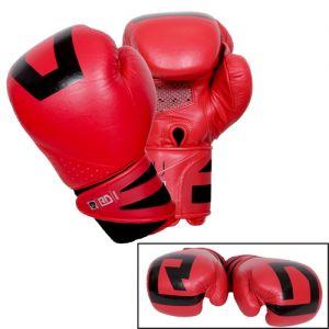 gants de boxe ultimate V5 CUIR Ltd rouge RD boxing